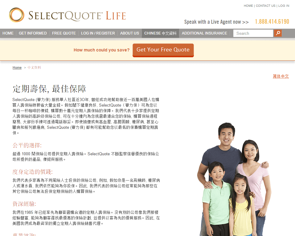 Select Quote Term Life Insurance Impressive Selectquote Insurance Services  Propulsion Labs
